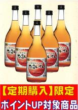 【定期購入】琉球もろみす「むるん酸スィート」6本セット