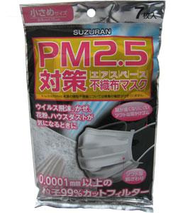 エアスペースPM2.5対策マスク 小さめ7枚