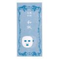 和紙マスクペーパー パークスル 17枚入り 美容文化社
