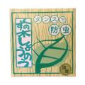 国産 くすの木しょうのう 80g(10g×8和紙袋) りんねしゃ