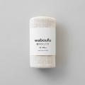 ガラ紡の健康タオル 30×95cm 益久染織研究所