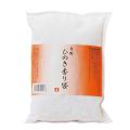 吉野ひのき香り袋 喜多製材所
