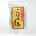 ごぼう茶ティーバッグ 播磨園