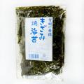 きざみ焼海苔 成清海苔店