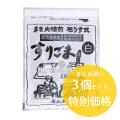 【メール便対応】【3個まとめ買い】国産 すりごま (白) 35g×3個 鹿北製油