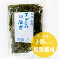 【3個まとめ買い】焼きざみ海苔 20g×3個 成清海苔店