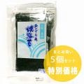 ≪5個まとめ買い≫おにぎり用焼海苔 2切10枚×3袋入×5個 成清海苔店