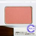 ≪メール便対応≫グレイシャスクランベリーチーク SPF7 PA+ レフィル 全3色(C1オレンジ、C2アプリコット、C3ピンクベリー) アムリターラ