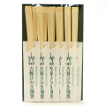 吉野ひのき割箸10膳入り 喜多製材所