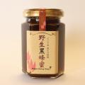 インド産・野生黒蜂蜜ハンティングハニー 180g シタァール