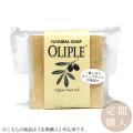 【定期購入】オリプレ ナチュラルソープ(バージンオリーブオイル) 170g プロモジャパン