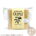 ≪定期購入≫オリプレ ナチュラルソープ(バージンオリーブオイル) 170g プロモジャパン