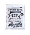【メール便対応】国産 すりごま (白) 鹿北製油