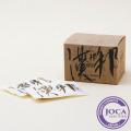 漢邦〔かんぽう〕ぬか袋(洗顔&ボディ用) 10g×16袋 漢萌