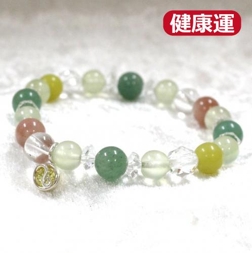 天然石ブレスレットチャーム付 緑02 女性用
