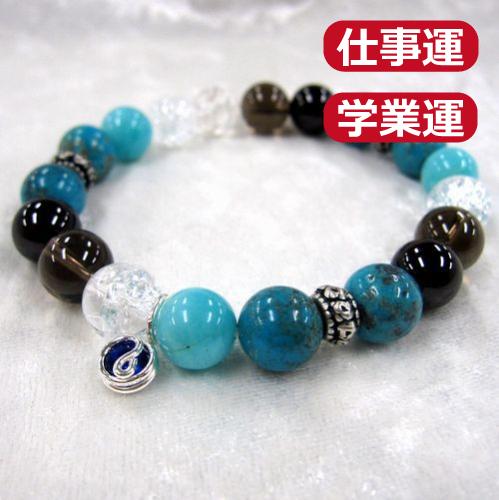 天然石ブレスレットチャーム付 青09 (10mm珠) 男性用