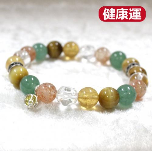 天然石ブレスレットチャーム付 グリーン03 (10mm珠) 男性用