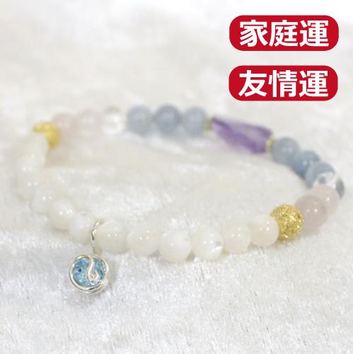 天然石ブレスレットチャーム付 ライトブルー01 (6mm珠) 女性用