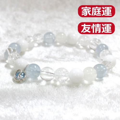 天然石ブレスレットチャーム付 ライトブルー03 (8mm珠) 女性用