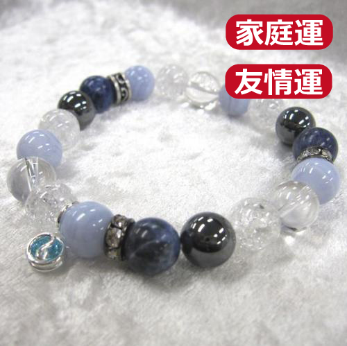 天然石ブレスレットチャーム付 ライトブルー04 (10mm珠) 男性用