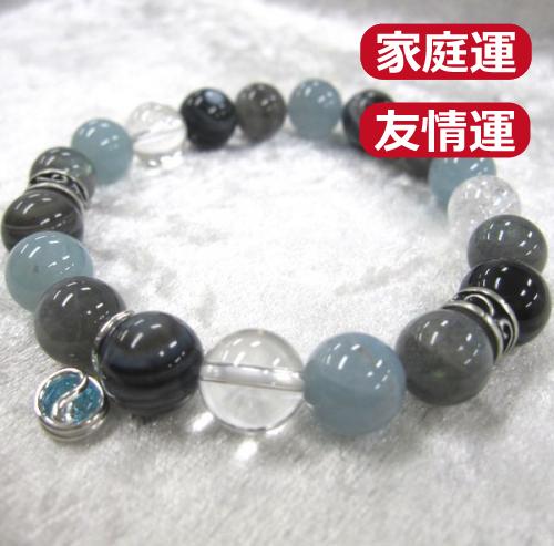 天然石ブレスレットチャーム付 ライトブルー07 (10mm珠) 男性用