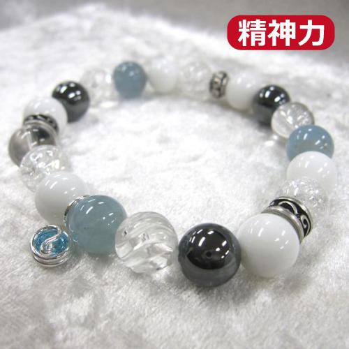 天然石ブレスレットチャーム付 ライトブルー05 (10mm珠) 男性用