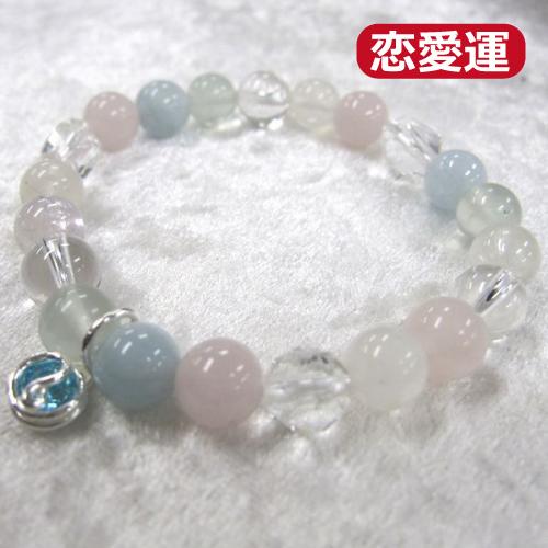 天然石ブレスレットチャーム付 ライトブルー06 (8mm珠) 女性用