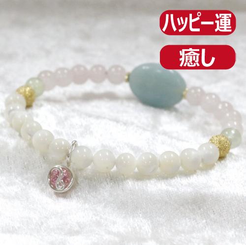 天然石ブレスレットチャーム付 ピンク01 (6mm珠) 女性用