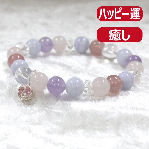 天然石ブレスレットチャーム付 ピンク02 (8mm珠) 女性用