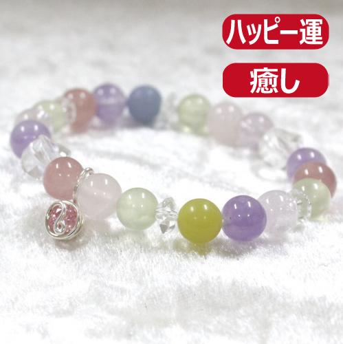 天然石ブレスレットチャーム付 ピンク03 女性用