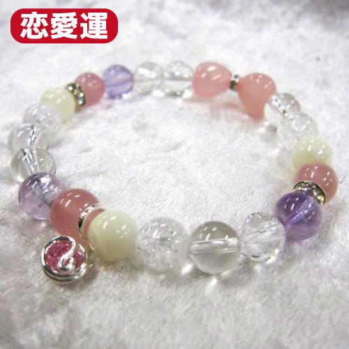 天然石ブレスレットチャーム付 ピンク04 (8mm珠) 女性用
