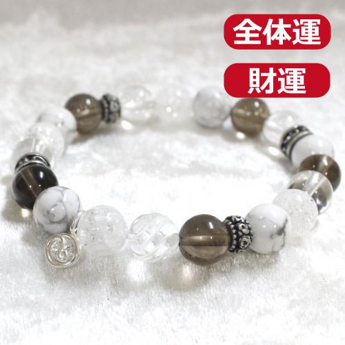 天然石ブレスレットチャーム付 ホワイト01 (10mm珠) 女性用