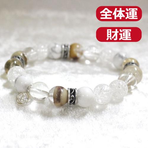 天然石ブレスレットチャーム付 ホワイト03 (10mm珠) 女性用