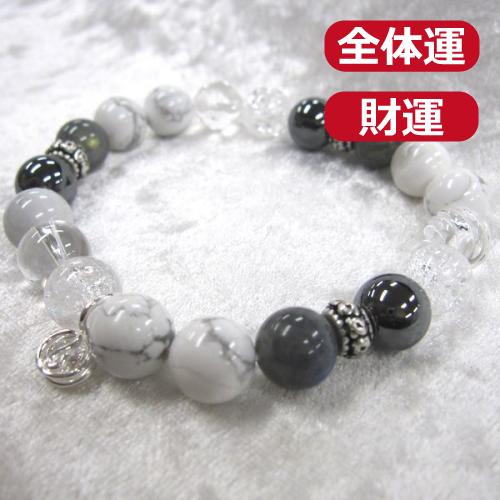 天然石ブレスレットチャーム付 ホワイト05 (10mm珠) 男性用