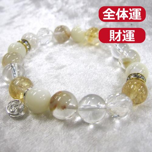 天然石ブレスレットチャーム付 ホワイト06 (10mm珠) 女性用