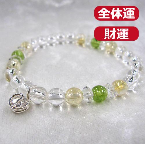 天然石ブレスレットチャーム付 ホワイト08 (6mm珠) 女性用
