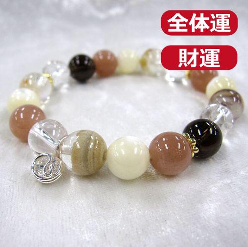 天然石ブレスレットチャーム付 ホワイト09 (10mm珠) 女性用
