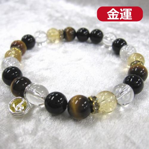 天然石ブレスレットチャーム付 イエロー04 (8mm珠) 女性用