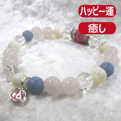 天然石ブレスレットチャーム付 ピンク05 (8mm珠) 女性用