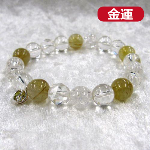 天然石ブレスレットチャーム付 黄色07 (10mm珠) 男性用
