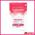 イソラコン葉酸400μgプラス(90粒)商品画像