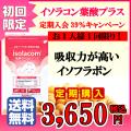 イソラコン葉酸400μgプラス(90粒)定期新規キャンペーン商品画像