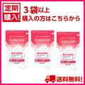 イソラコン葉酸400μgプラス(90粒)定期3袋以上商品画像