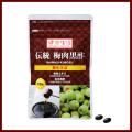 梅肉黒酢(60粒)