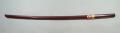 木刀 特製スヌケ 大刀 (日本製)