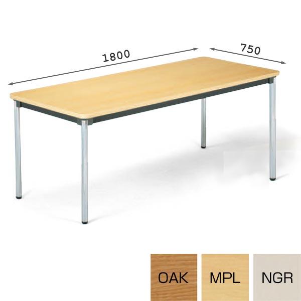 会議用テーブル 幅1800×奥行750 φ381mmステンレスパイプ脚 AICO(アイコ) 【個人宅不可】 ATX-1875SE