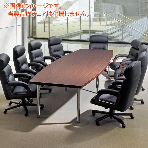 【送料無料】会議用テーブル 幅3600×奥行1200 ボート形 AICO(アイコ) 【個人宅不可】 DXM-3612B