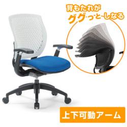 オフィスチェア 可動肘掛け付 樹脂メッシュチェア 背もたれが身体に合わせてしなやかにフィット! 座面色選択可能 AICO(アイコ) ローバック AICO(アイコ) 【個人宅不可】 MA-1515AJ-X-BK
