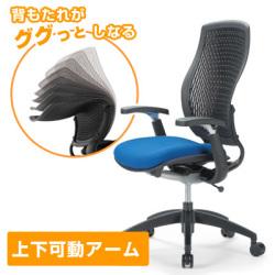 オフィスチェア 可動肘掛け付 樹脂メッシュチェア 背もたれが身体に合わせてしなやかにフィット! 座面色選択可能 AICO(アイコ) ハイバック AICO(アイコ) 【個人宅不可】 MA-1535AJ-X-BK