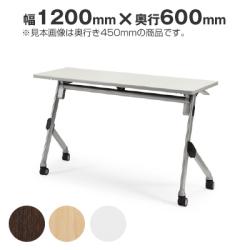 会議用テーブルSAK-1260メインイメージ